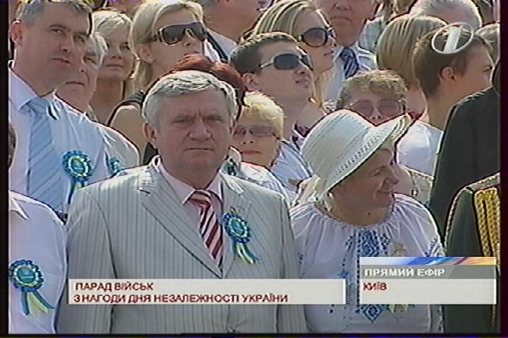 Наградные розетки в день независимости Украины