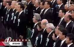 Розетки на японцах в День памяти Хиросимы