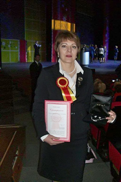 Наградная розетка на лидере Mary Kay