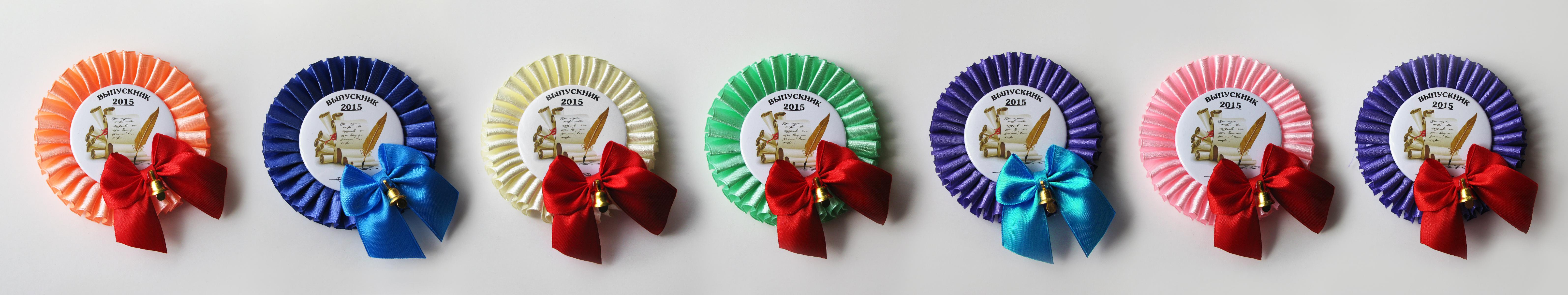 Наградные розетки для выпускников