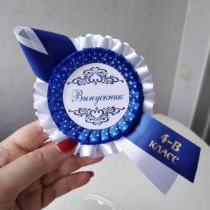 Медаль «Выпускник 2019» — «Парус» с надписью