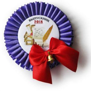 Медаль «Выпускник 2019» — «Капелька» с бантиком и колокольчиком