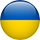 сине-желтые