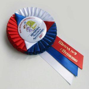 Розетка Выпускник (медаль)