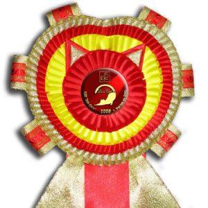 Наградная розетка «Кошкино счастье-1»