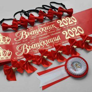 Именные ленты Выпускник 2020, гастуки-бабочки, бантики с колокльчиками, розетка Классному руководителю