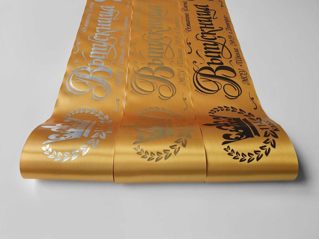 Золотые ленты выпускник