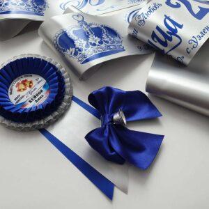 Комплект именных серебристых ленточек, розеток и бантиков с колокольчиками для Выпускников 9-го класса!