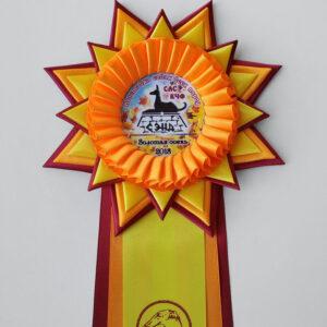 Наградная розетка Каприз