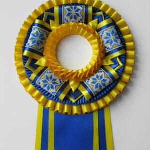 Наградная розетка Славянка-1