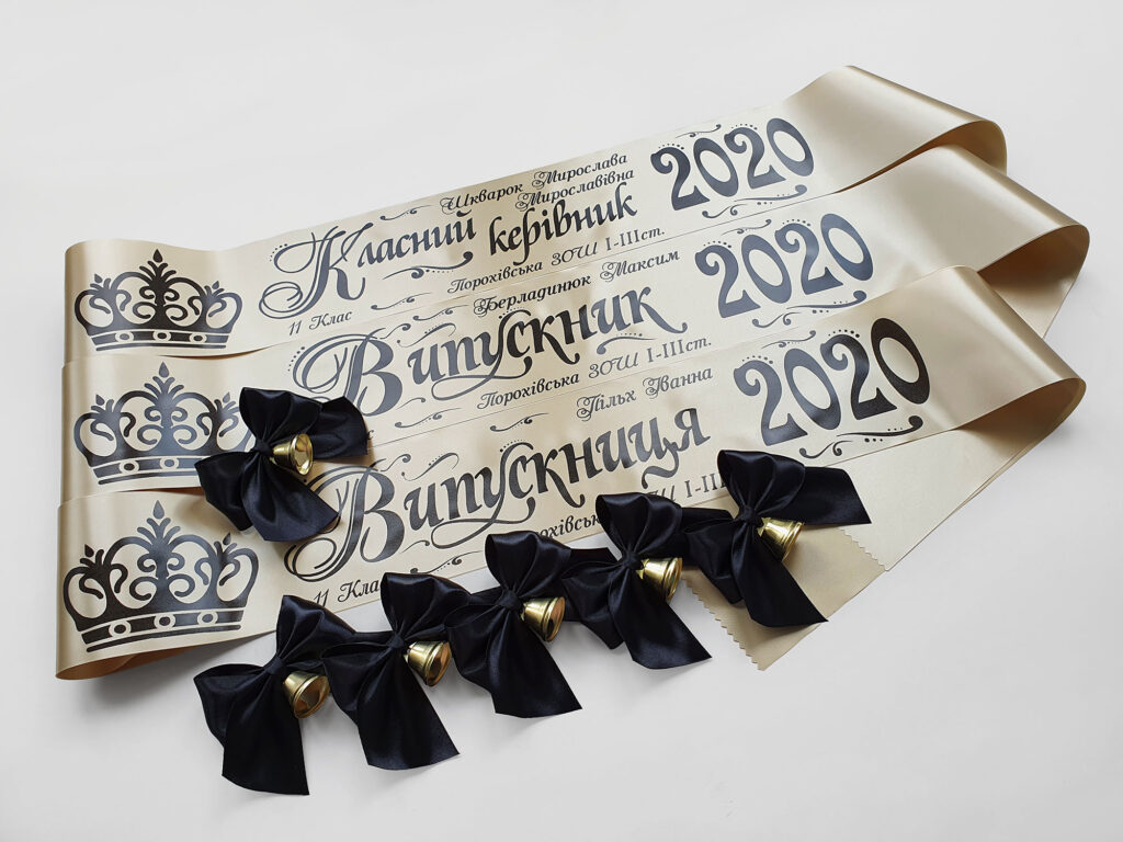 Ленты Выпускник 2020 цвета Шампань в комплекте с черными бантиками из атласных лент с колокольчиками (ручной работы)!