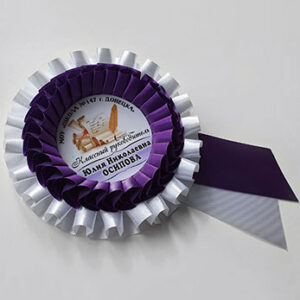 Наградная розетка «Росинка Лайт» – орден с вымпелом