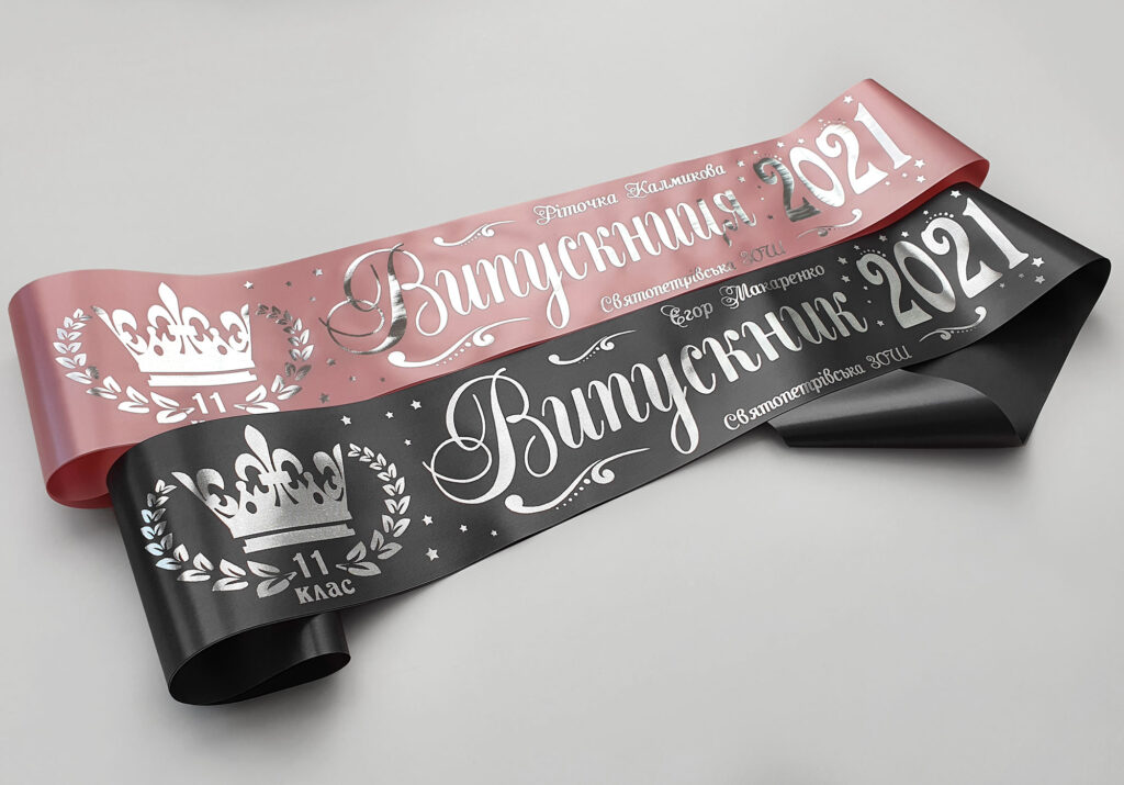 Светло-розовые и стальные ленточки на Выпускной! Заказывайте со скидкой 10% до Нового года!