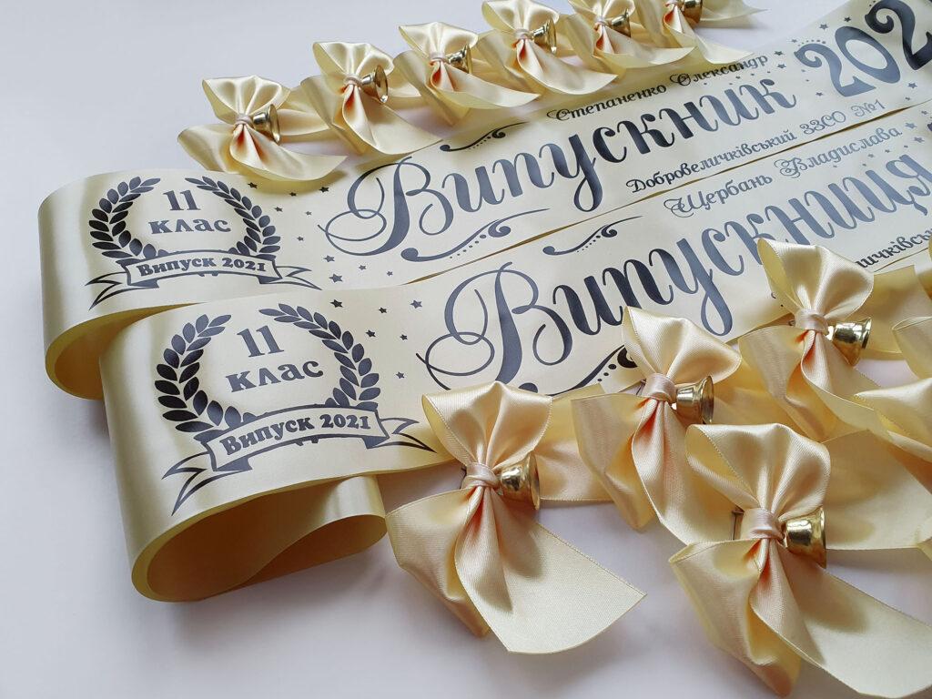 Ленты выпускник цвета Шампань