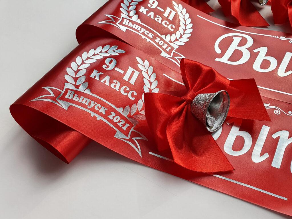 Красные выпускные ленты