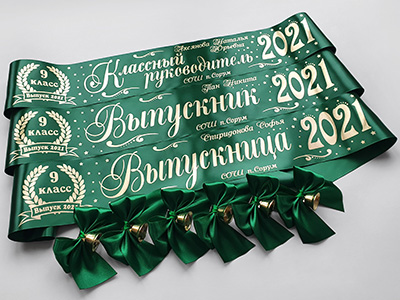 Ленты на выпускной зеленого цвета